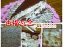 杏福瓦舍的封面