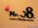 Mr.38 咖哩界传奇人物(一中店)的封面