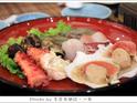 秋草日式料理的封面