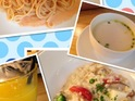 Copain Italian fine food的封面