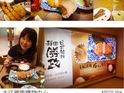 静冈胜政日式猪排(大江购物中心)的封面
