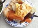 王记菜头粿糯米肠的封面
