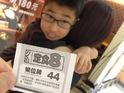 定食8 争鲜餐饮(经国店)的封面