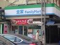 全家便利商店 FamilyMart(礁溪德阳店)的封面