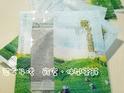 雍富兴业茶厂的封面