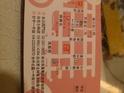 便所(台北西门店)的封面