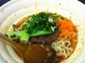 神仙川味牛肉面的封面