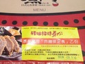 嘿斗日式定食专卖(勤美店)的封面