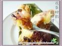 花东粽谷客家美食坊的封面