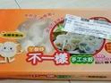 冠颖食品-ㄚ发仔手工水饺(芽米工坊总部)的封面