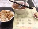 佳里阿安牛肉汤(台南店)的封面