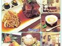 客人城传统养生食坊的封面