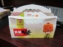小林煎饼(台南门市部)的封面