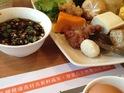 喜多日式和风涮涮锅店的封面