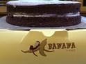 Banana手作烘焙的封面