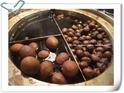 七里香茶叶蛋的封面