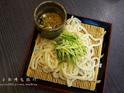 菊屋日式料理的封面