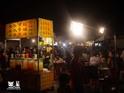 竹南夜市的封面