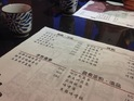 和田食堂日式料理/咖啡茶饮的封面