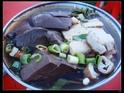 黄臭豆腐火锅的封面