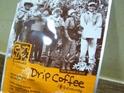 九份二山10号咖啡馆的封面