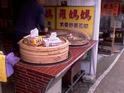 罗妈妈野姜花粽专卖店的封面