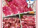 赤坂屋日式炭烤烧肉店的封面