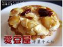 爱豆屋洋菓子工坊的封面