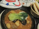 Tajin塔吉摩洛哥料理的封面