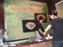 森茂碗粿(赤崁店)的封面