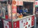 小上海香酥鸡的封面