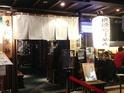 东京高田马场-鹰流拉面的封面