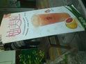 大苑子茶饮专卖店(北港店)的封面