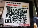 全家便利商店 FamilyMart(三重重阳店)的封面