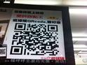 全家便利商店 FamilyMart(三重光阳店)的封面