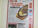 小麟牛排(大武店)的封面