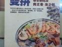 阿国师姜母鸭创始店的封面