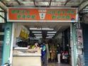 潮州杨早餐店的封面