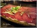 鱼介日式炭火烧肉屋的封面