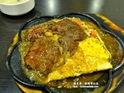玖玖(99)牛排美食馆的封面