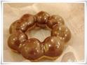 Mr. Don唐先生 Donuts(台南店)的封面