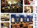 希腊秘密旅行Traveler Kitchen(中港店)的封面