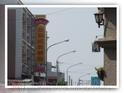 金瑞成贡糖厂(东林门市)的封面