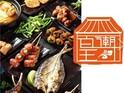 皇潮烤肉堂的封面