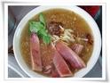 台北组羊肉羹(二水店)的封面