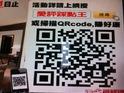 全家便利商店 FamilyMart(三重成功店)的封面