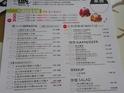 MR.CHEF's 厨师先生(东兴店)的封面