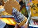 金币霜淇淋的封面