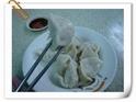 燕喃水饺的封面