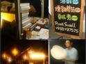 波波窑烤手工披萨的封面